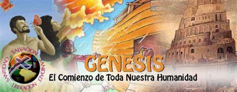imagenes biblicas genesis genesis libro de genesis