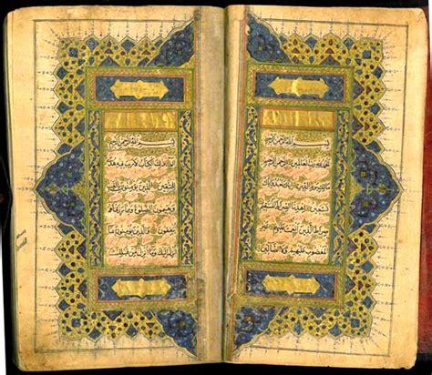 il corano e i testi dell islam la libert 224