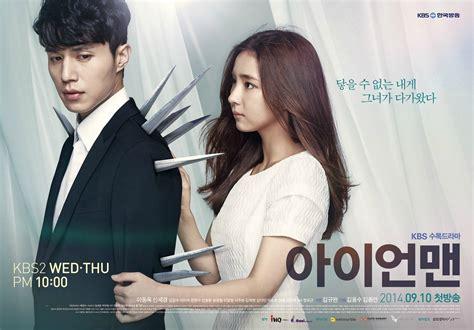 film drama seri korea terbaru 2014 187 iron man blade man 187 korean drama