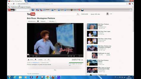 fidio yautube comment t 233 l 233 charger une video sur youtube gratuitement