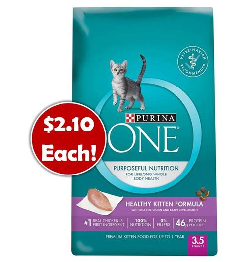 dog food coupons retailmenot coupon purina one cyber monday deals on sleeping bags