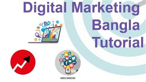 tutorial on online advertising digital marketing bangla tutorial a to z solutions