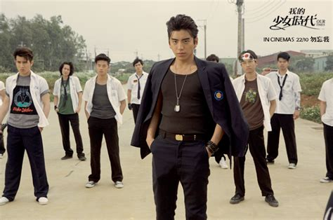 malaysia film unit our times darren wang dino lee to be at paradigm mall