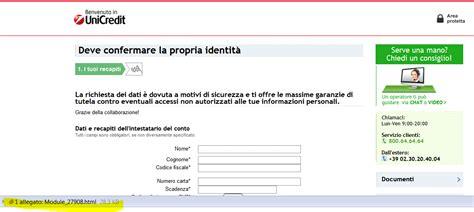unicredit sito unicredit truffa phishing non compilate moduli via email