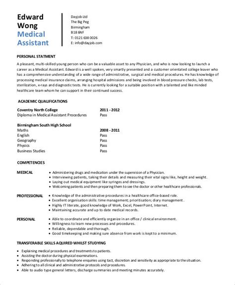 resume template entry level entry level engineer resume free