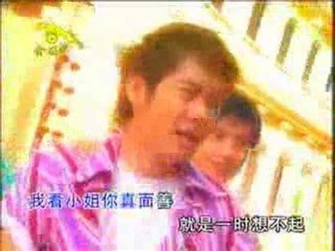 new year song bai nian bai nian