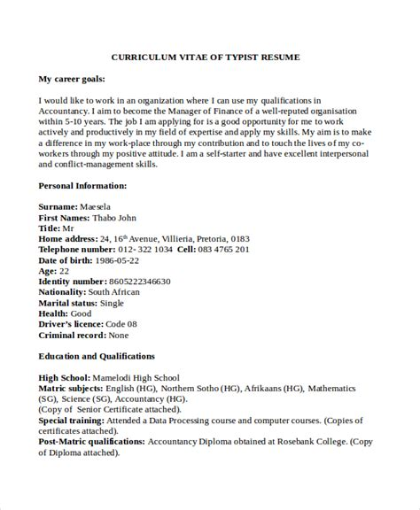 magnificent resume for clerk typist images resume ideas