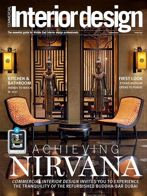 design retail magazine pdf top 5 best interior design magazines february issue
