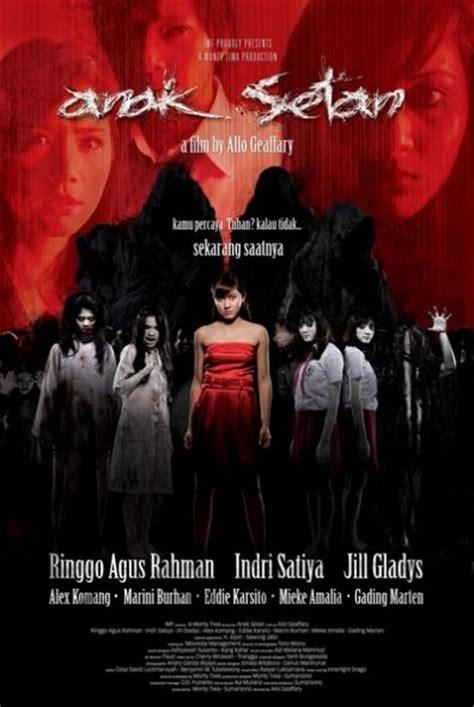 film anak setan anak setan by dariusmanihuruk on deviantart