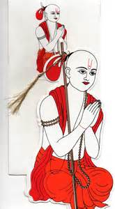 Free Home Design Program charotar cards janoi yagno pavit