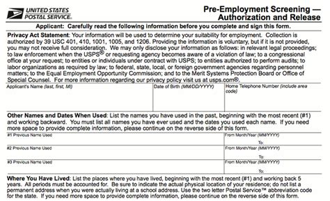 usps printable job application usps application pdf print out