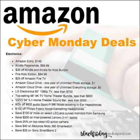 Cyber Monday Giveaway Amazon - amazon list of cyber monday deals is here