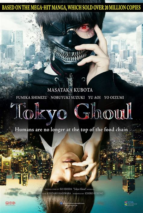 film action movie tokyo ghoul