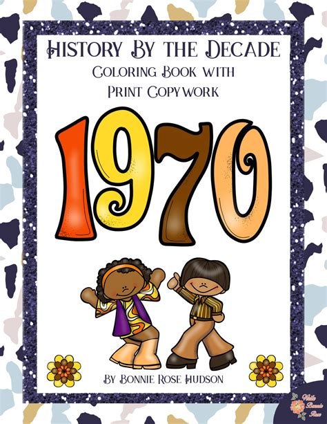 1970s all baseball a history of the decade history by the decade 1970s coloring book with print