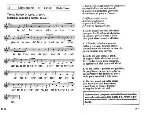 canto per cristo testo sant alfonso e dintorni 187 archiv 187 canti in onore di