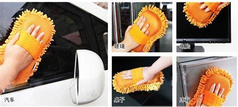 Towel Microfiber Tangan Cendol microfiber pembersih kaca mobil blue jakartanotebook
