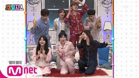 Drakorindo New Yang Nam Show | new yang nam show 네이버 선공개 레드벨벳 특별 리메이크 버전 quot rookie