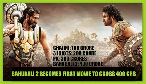 bahubali 2 first day box office collection report vs all bahubali 2 17th day box office collection inching closer