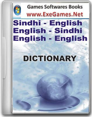 dictionary english to english free download full version for windows 7 64 bit sindhi to english dictionary free download free download