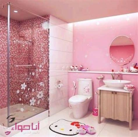 ديكورات حمامات 2017 تصميمات مودرن ونصائح مجلة انا حواء