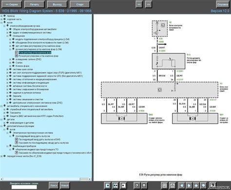 wiring mvh pioneer diagram x171ui pioneer deh x26ui