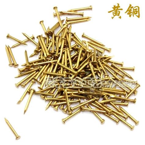 upholstery hardware supplies popular brass nail buy cheap brass nail lots from china