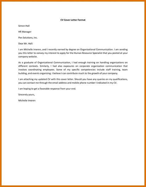 basic cover letter resume builder