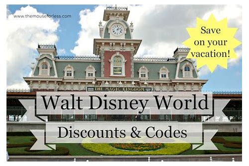 walt disney world area hotel deals