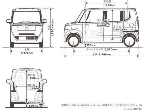 hayes auto repair manual 1997 acura rl engine control 1997 acura rl parts sentimusica net