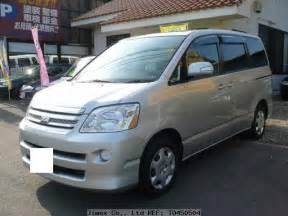Japanese Used Cars For Sale Toyota Noah Used Toyota Noah 2017 For Sale Stock Japanese Used Autos