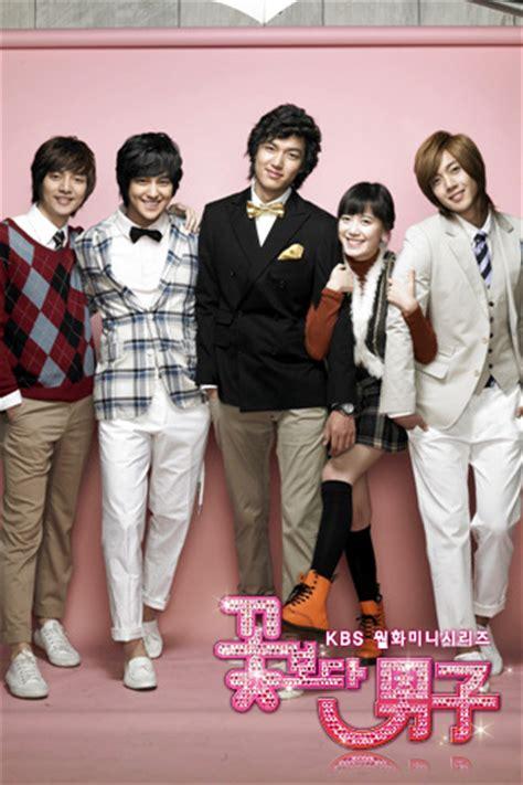 boys before flowers korean drama watch boys before boys before flowers korean dramas photo