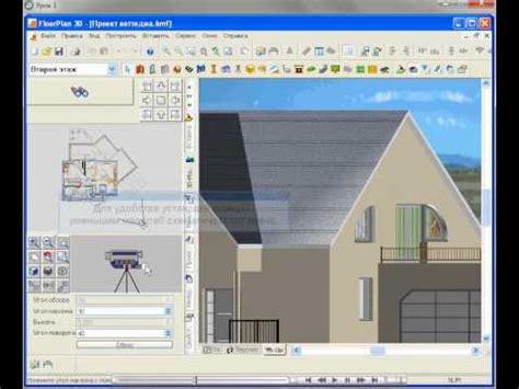 floor plan 3d design suite floorplan 3d v12 пользовательский интерфейс avi youtube