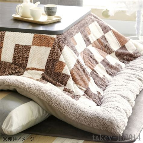 japanese futon blanket ems kotatsu japanese foot warmer futon cover for 75 80cm
