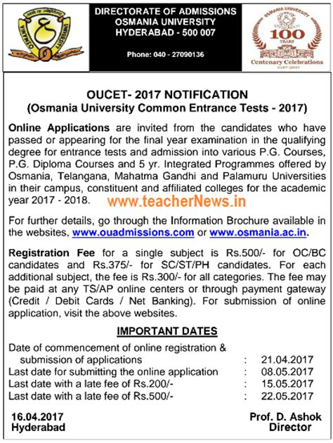 Ou Distance Mba Notification 2017 by Oucet Ou Pgcet 2017 Apply For Osmania Pg Entrance