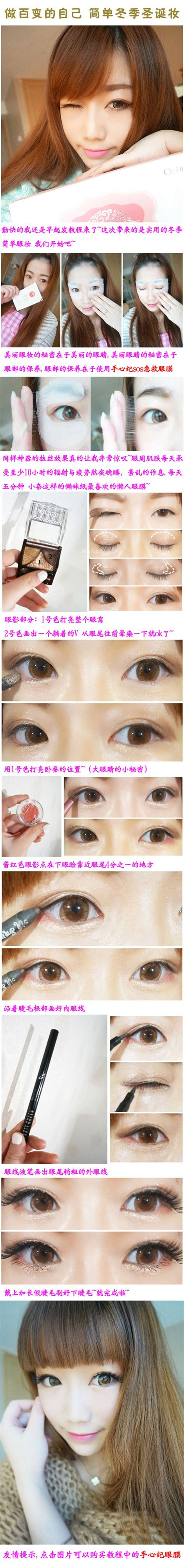 tutorial makeup ulzzang pemula 90 best images about ulzzang clothes on pinterest k