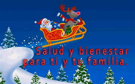 imagenes con movimiento navideñas para facebook banco de im 193 genes 20 im 225 genes navide 241 as y gifs animados