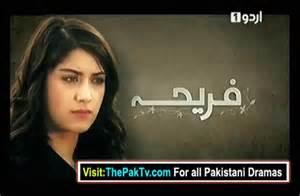 fariha episode 29 by urdu 1 21st july 2013