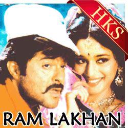 ram lakhan mp3 song beqadar bekhabar bewafa karaoke songs