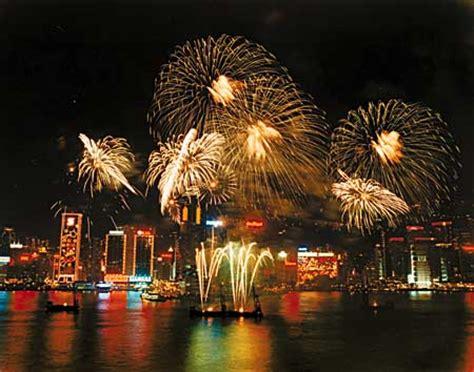 imagenes que se mueven de año nuevo guangzhou mi casa lo com 250 n de las fallas y el a 241 o nuevo