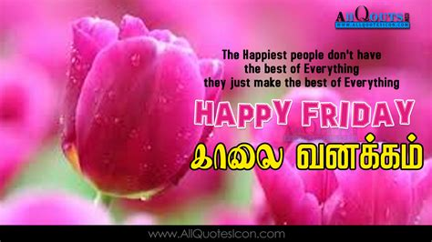 best tamil morning quotes with images www happy friday quotes images best tamil morning quotes