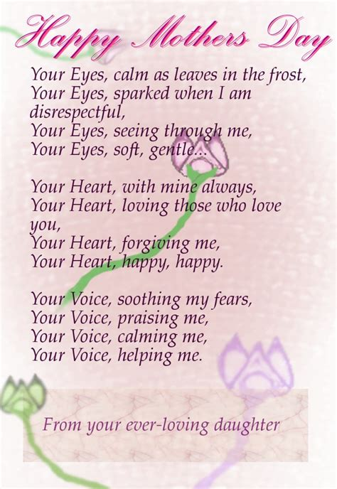 a s day poem mothers day poems messages wishes quotes wish your