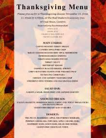 best western thanksgiving menu 2017 northcountrynow