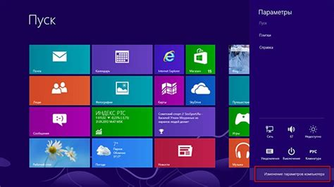 car themes for windows 8 1 free download windows 8 car themes free download prioritytoyou