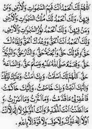 Keajaiban 9 Sunah Rasaullah Saw mengenal islam