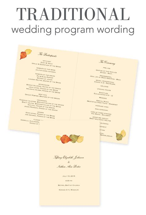 wedding ceremony program ideas how to word your wedding programs invitations by