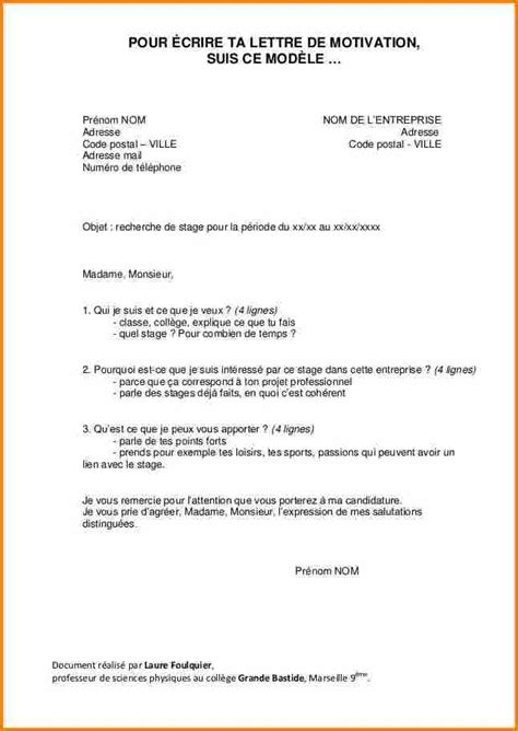 Conseil Lettre De Motivation Formation Modele Lettre De Motivation Formation Afpa Document