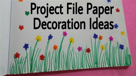 craft ideas for school projects project file pages decoration ideas attractive projects