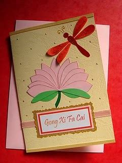 ideas to make greeting cards greeting card ideas decoration ideas