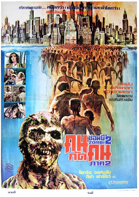 download film zombie thailand bunches of amazing thai film posters of some of my
