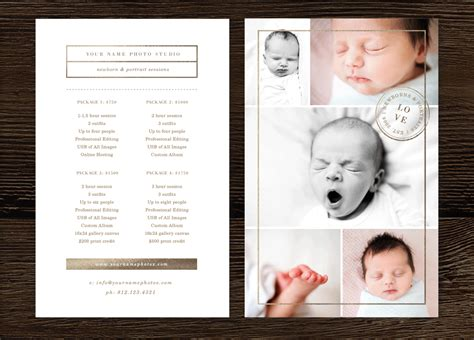 photographer pricing guide photoshop template m011 posy prints design